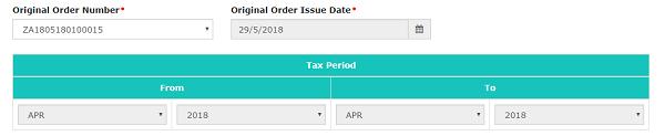 Original Order Number