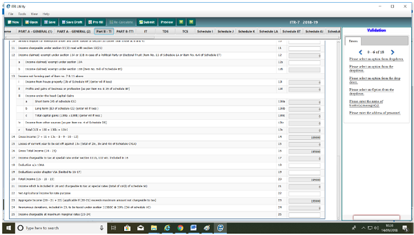 Screen Shot of Income below exemption limit in ITR-7