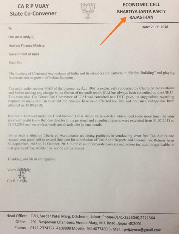 Tax Audit due date extension request