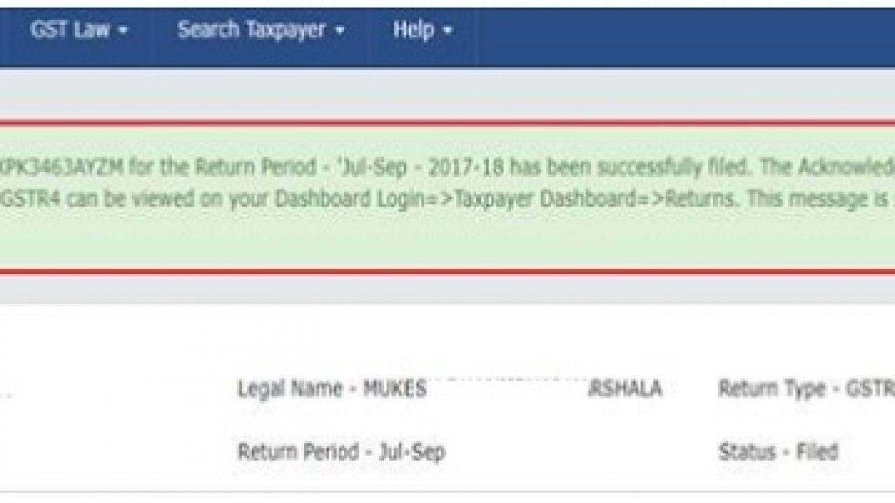 Analysis – How to file GSTR-4 Online | TaxGuru