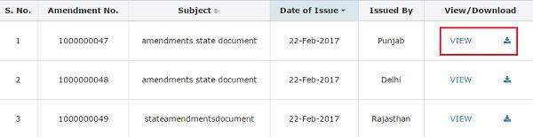 Viewing GST Law Amendments Image 4