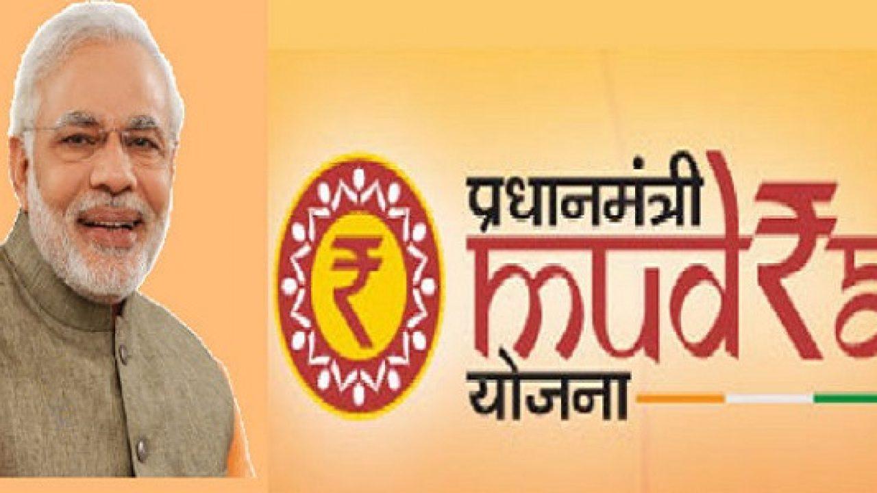 How can you get funding under Pradhan Mantri MUDRA Loan scheme?