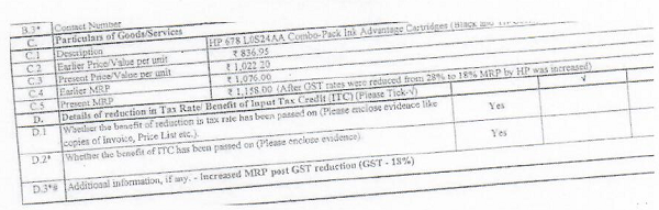 GST rate Production