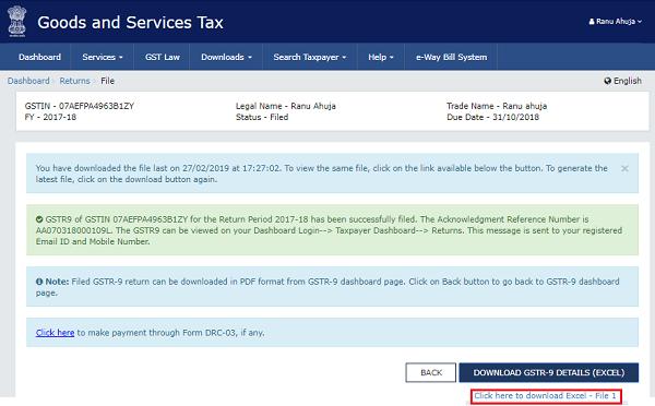 Form GSTR-9 (GST annual return)- How to file with FAQs | TaxGuru
