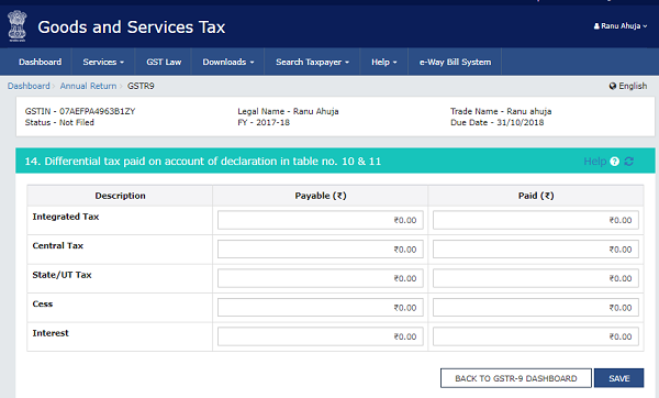 How to file Form GSTR-9 (GST annual return) images 8