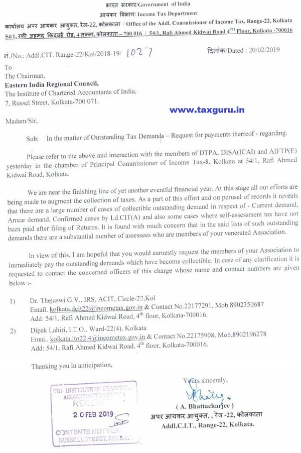 IT dept letter to EIRC of ICAI
