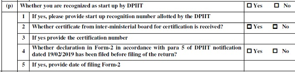Details of start up in ITR – 6