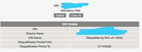 Mandatory Field