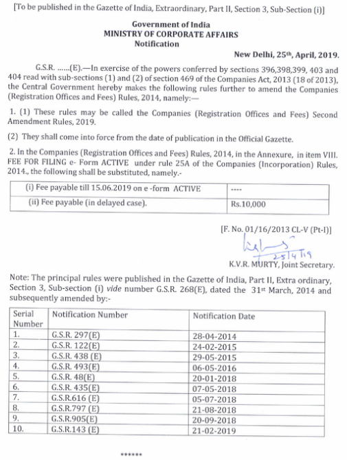 Notification (Ministry of Corporate Affairs)