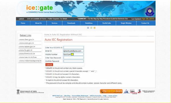 ICEGATE ID