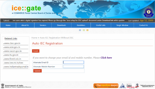 enter new email ID and mobile number