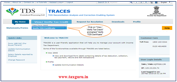 """Click on """"View -Verify Tax Credit"""" tab. Then click on """"Verify TDS Certificate"""""""