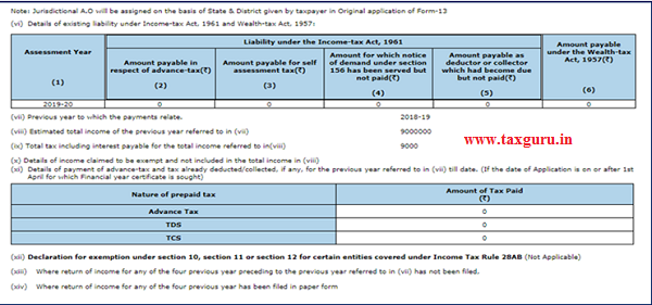 Form 13 details will appear on screen