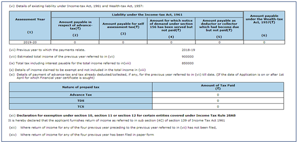 Form 13 details will appear