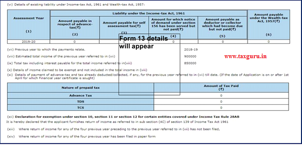 Form 13 details will