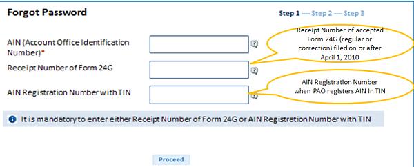 PAO Forgot Password – Step 1
