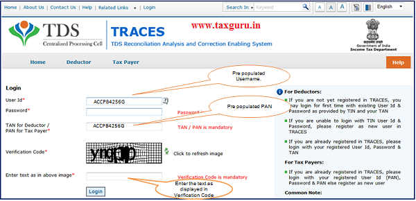 Step 5 After clicking on E-Verified Services on Traces
