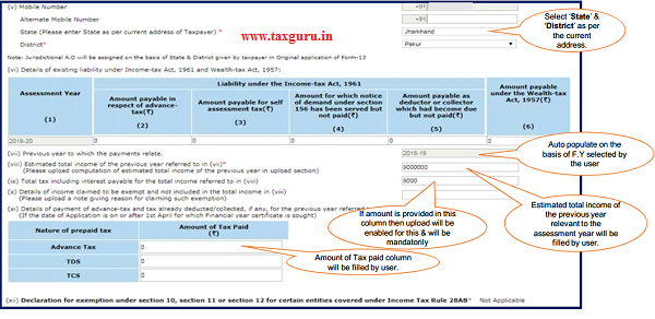Step 6 (Contd.) Click on 'Save' button then click on 'Next' button to proceed further.