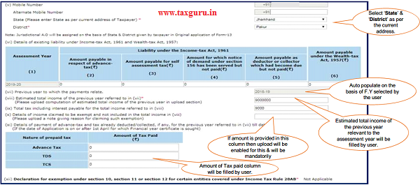 Step 6 (Contd.) Some of the details will be populated as per profile information available on TRACES