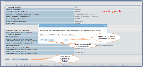 Step 6 (Contd.) User will be asked to confirm if Seller is known or unknown
