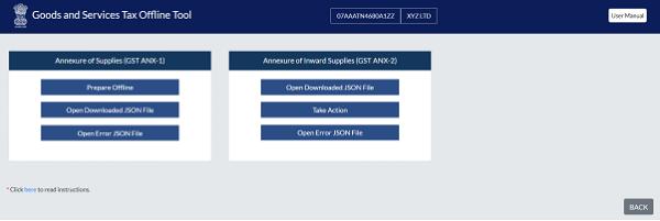 GST offline Tool