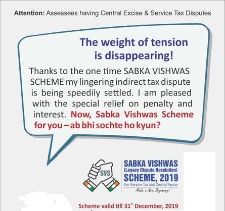 Sabka Vishwas (Legacy Dispute Resolution) Scheme, 2019 Image 3