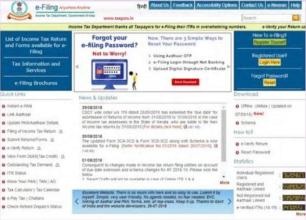 e-file Home Page