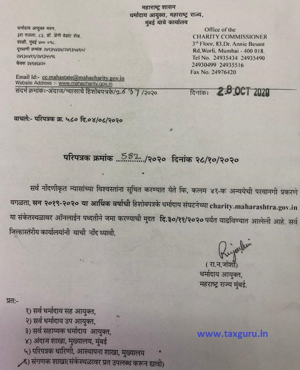 Extension of date of Filing of Accounts to Charity Commissioner in Maharashtra