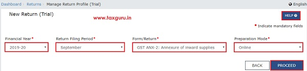 Form GST ANX-2 - Annexure of Inward Supplies Image 2