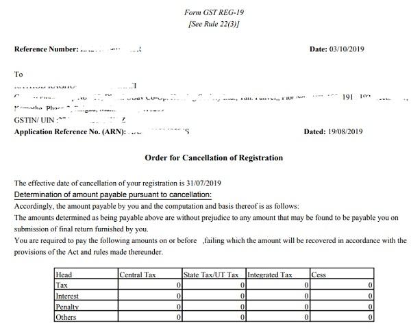 Form GST REG 19