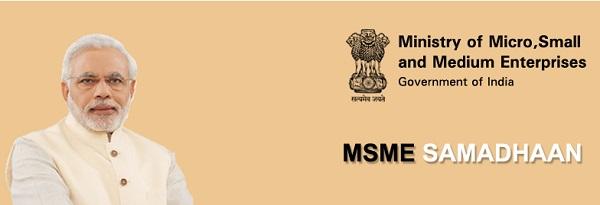 MSME Samadhaan