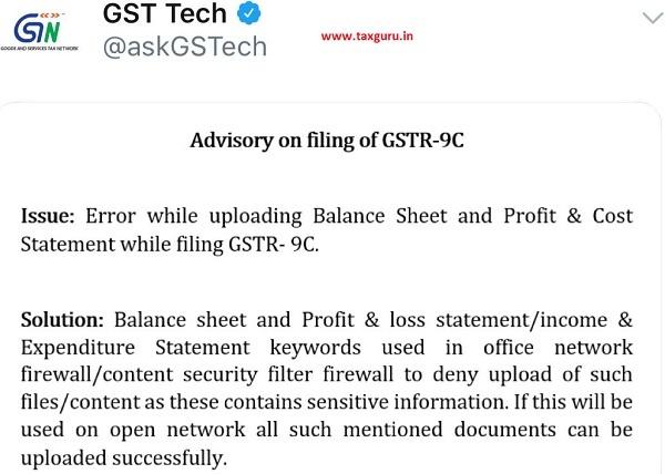Advisory on filing of GSTR-9C