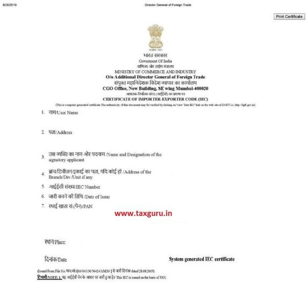 Format of IEC certificate