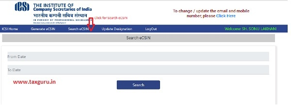 How to Search all the eCSIN generated by user