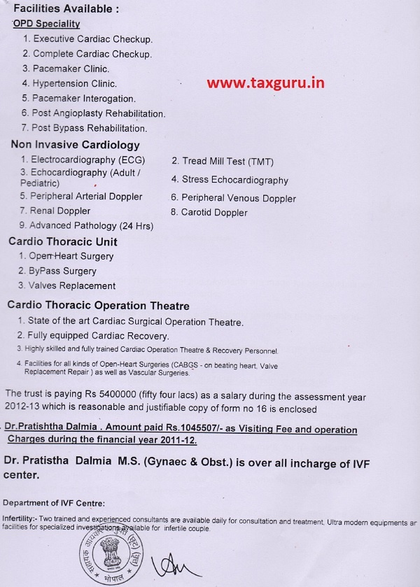 Birla Nagar Jana Seva Trust Image 3