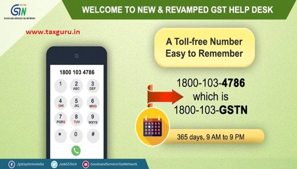 GST Helpdek Toll Free Number