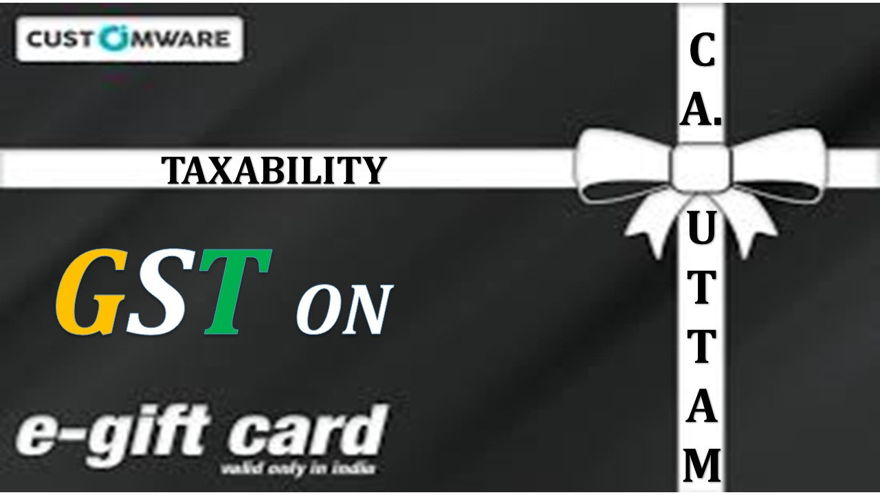 GST on E-Gift Card