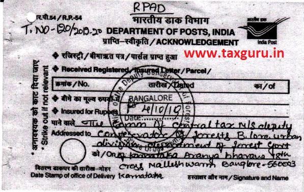 India Post Receipt