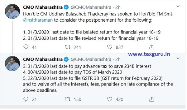 Maharashtra CM Request FM
