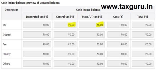 Cash update Balance