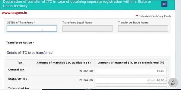 Declaration of transfer of ITC