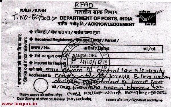Department of Posts India