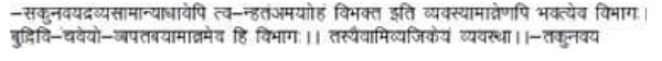 Vyavahara Mayukha of Nilakantabhatta also states