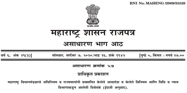 Maharashtra State Professional Tax