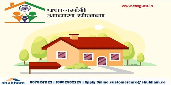 Pradhan Mantri AwasYojna