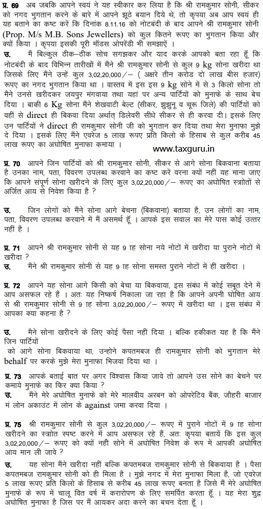 Question and Answer in Hindi