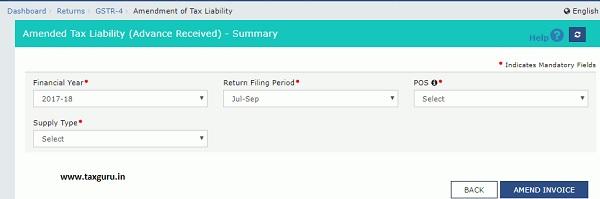 Form GSTR-4 - Quarterly Return 115