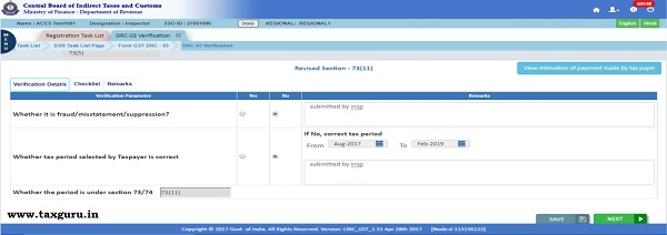 Step17-In case payment is under Sec.73(11)