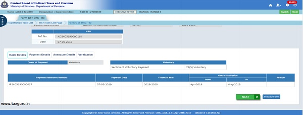 Step3-DRC-03 shall be displayed, verify the details