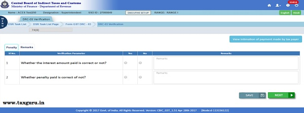 Step37-Answer the verification parameters using options. Make remarks if required